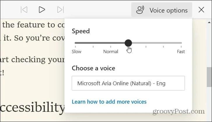 скорость голоса
