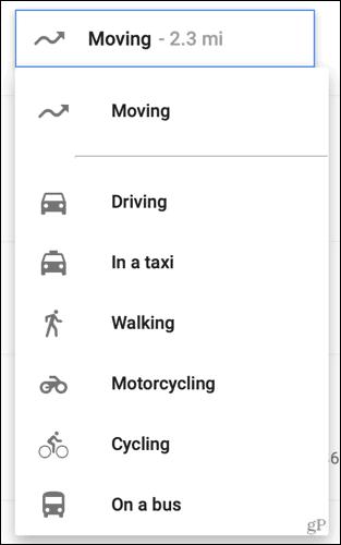 Изменить способ перевозки