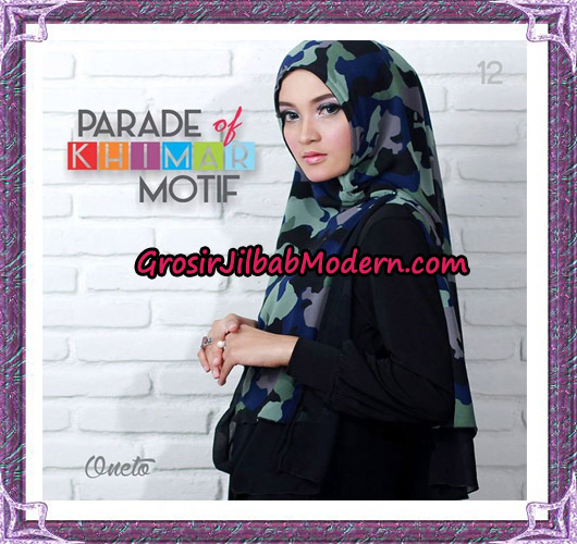 Jilbab Parade Of Khimar Motif Tanpa Pet Support By Oneto No 12