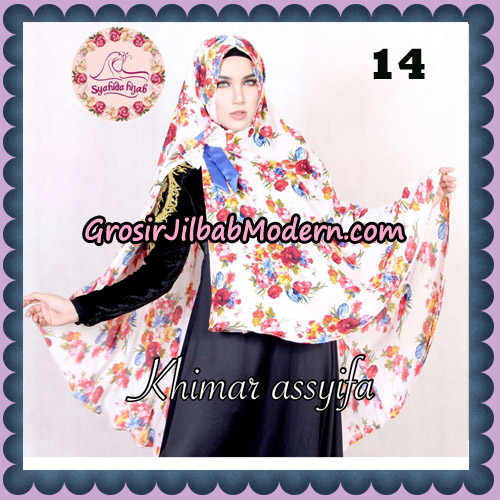 Jilbab Syari Khimar Assyifa Original By Syahida Brand No 14