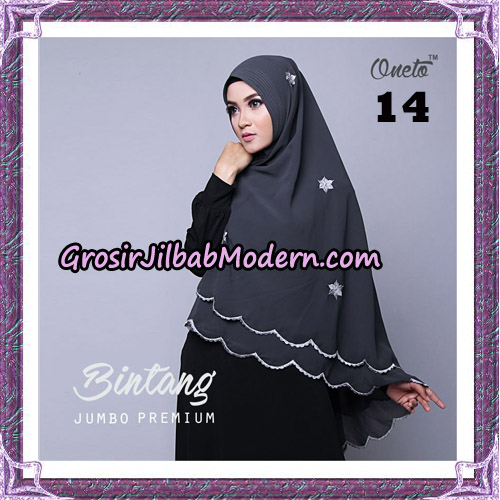 Jilbab Cantik Khimar Bintang Jumbo Premium Original By Oneto Hijab Brand No 14