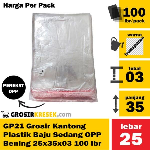 GP21 Grosir Kantong Plastik Baju Sedang Bening OPP 25x35x03 isi 100lbr