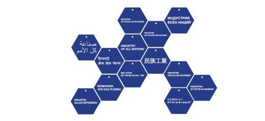 Industry of all Nations | IOAN™ | GROSSARTIG