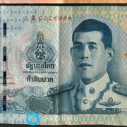 Money in Thailand