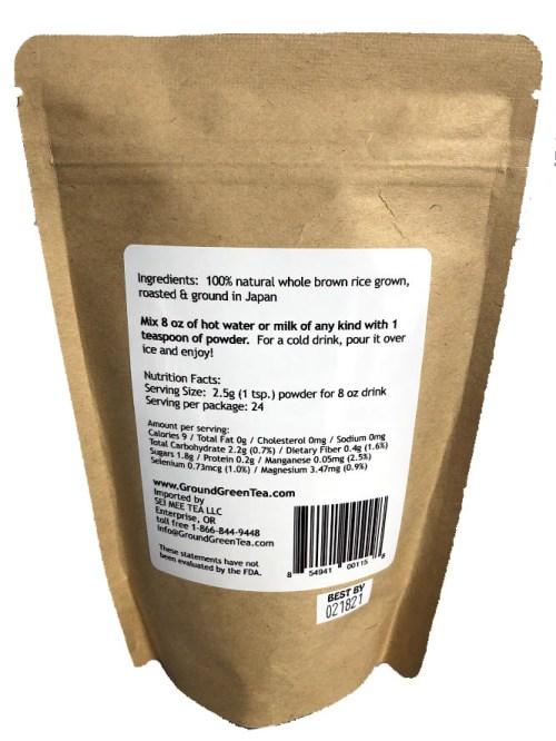 Brown Rice Drink 24c back