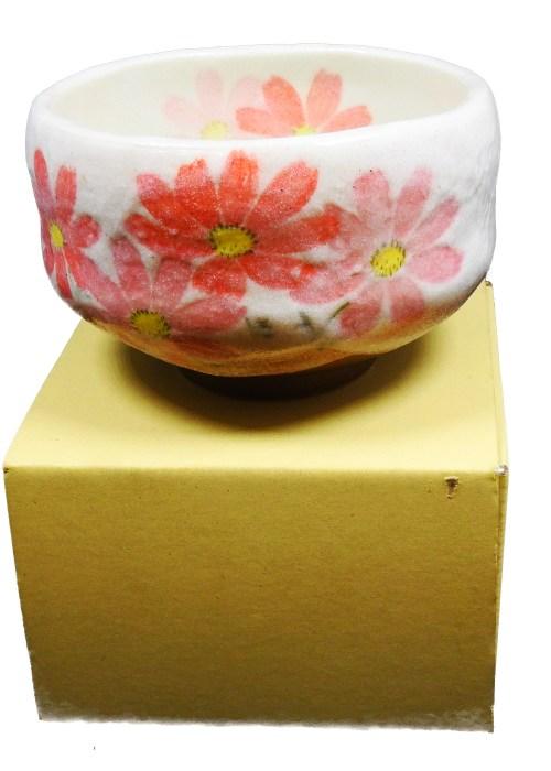 Ceremonial Matcha Tea Bowl - Pink