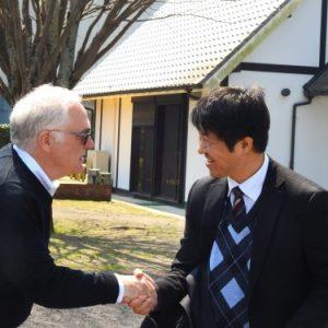 Mr. Richardson and Kagoshima tea company