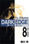Dark Edge 8