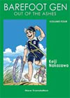 Barefoot Gen Volume 4: Out of the Ashes