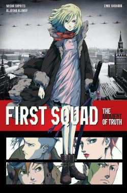 First Squad cover