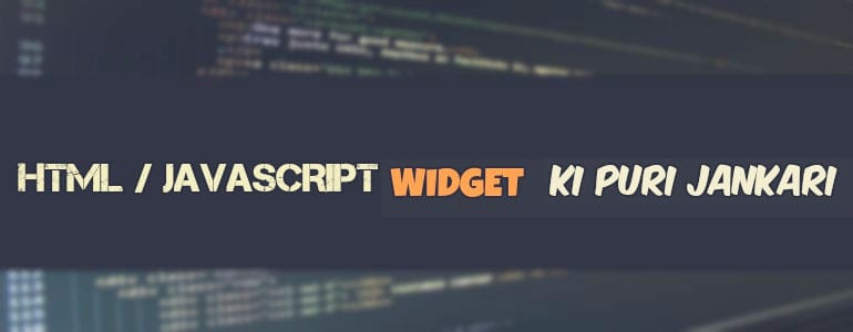 Blogger Html JavaScript Gadget Ki Puri Jankari Hindi Me