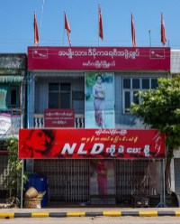 NLD office
