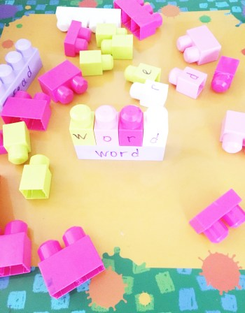 How to build a sight word