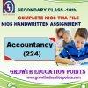 224 solved nios assignment