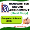 Computer Science (330)-min