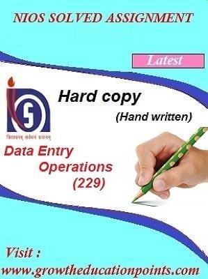 Data Entry Operations-min-min