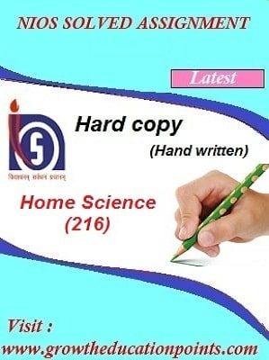 Home Science-min-min