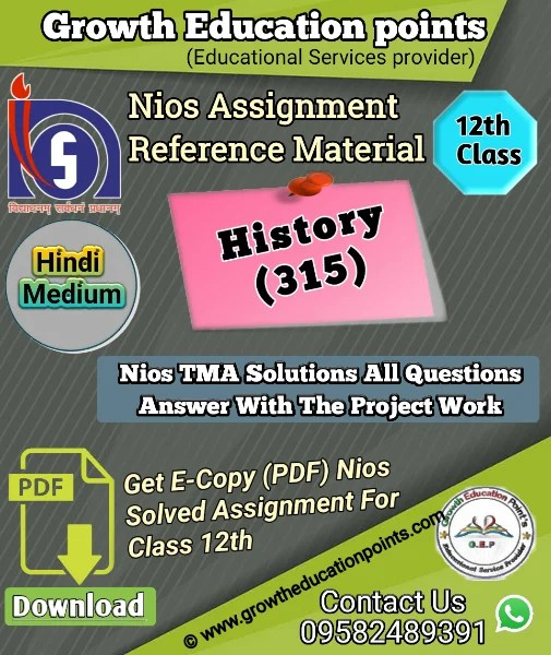 Nios History 315 Solved Assignment 2021-22