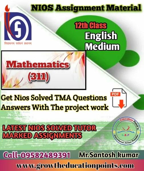 Nios Mathematics-311 Assignment Solved pdf