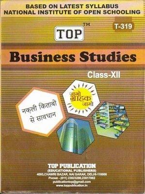 nios-business-studies-319-guide-books-12th-min