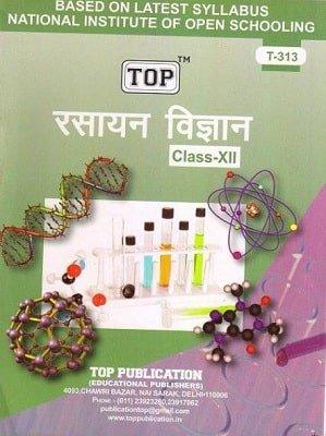 nios-guide-books-chemistry-313-hindi-medium–min