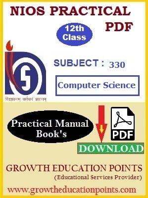 Computer Science (330)
