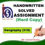 Nios Geography-316 Handwritten Solved Assignment