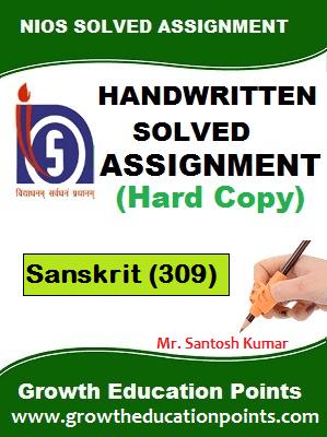 Sanskrit 309