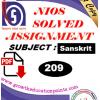 Sanskrit 209 solved TMA
