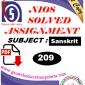 Nios Solved Assignment संस्कृत 209