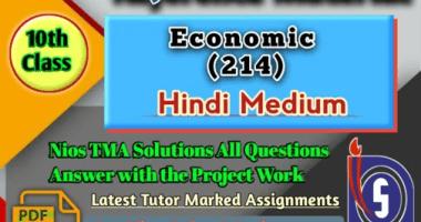 Nios Economic-214 Nios solved Assignment pdf