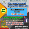 Mathematics-211 Nios solved assignment