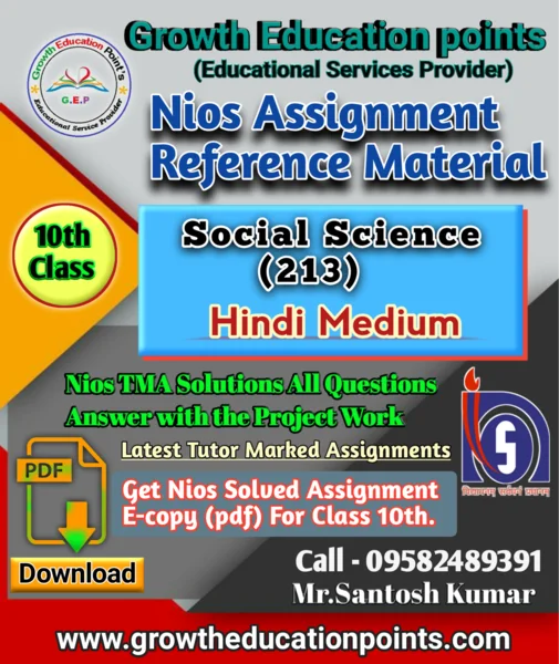 download nios solved assignment 2021-22
