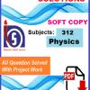 Physics-312