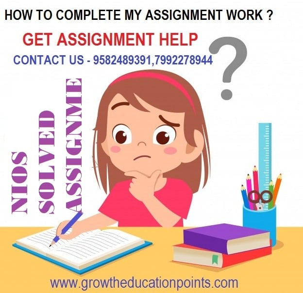 Nios 12th class assignment solved
