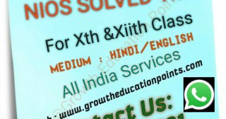 Nios xth & xiith solved Assignment