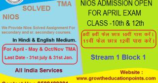 Nios senior secondary solved assignment