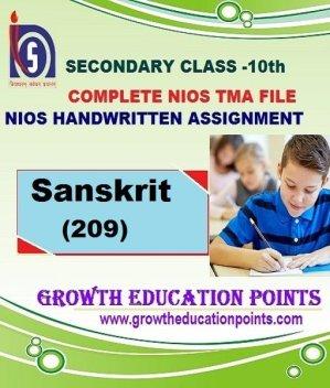 209 solved nios assignment