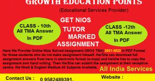 Nios Senior Secondary Assignments