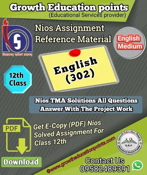 Nio solved assignment 2021-22
