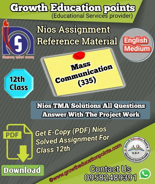 Online Nios Mass_Communication - 335 Solved Assignment PDF File