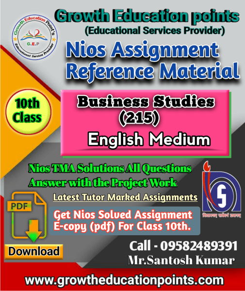 NIOS BUSINESS STUDIES 215 SOLVED ASSIGNMENT PDF