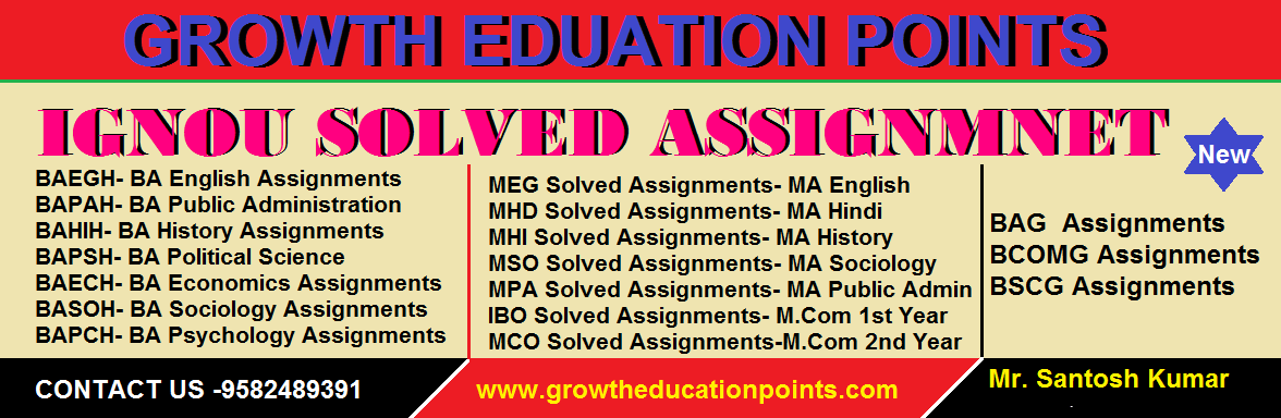ignou solved assignment 2021-22