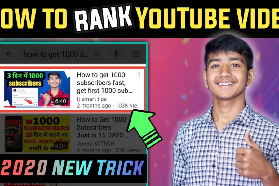 How to rank YouTube video. YouTube SEO 2020. YouTube video ranking factor.