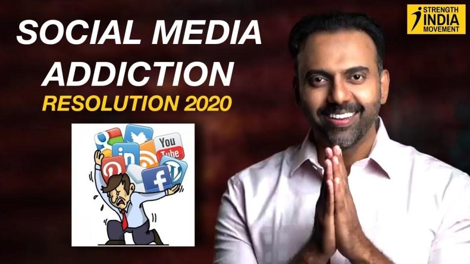Social media addiction | Resolution 2020 |  Dr Ashwin Vijay |