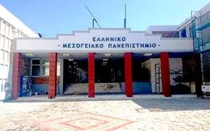 Έκθεση λογοτύπων @ Δήμος Ηρακλείου Κρήτη