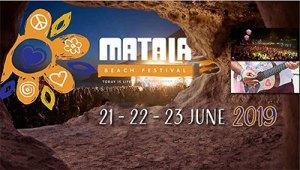 Matala Beach Festival @ Μάταλα Κρήτη