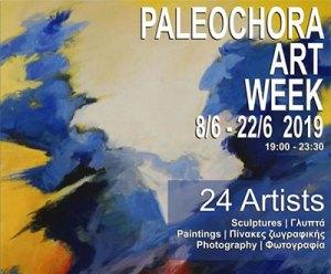 Art Week Παλαιόχωρας @ Παλαιόχωρα Χανιά Κρήτη