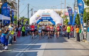 Ειρηνοδρομία 2020 @ Δήμος Αγίου Δημητρίου Αττική