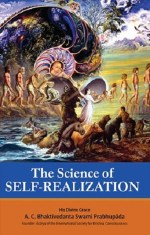 Science of self Realization-English